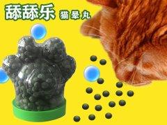 厂家直销猫玩具猫薄荷球逗猫神器幼猫磨